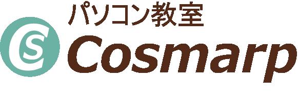 パソコン・子供プログラミング教室 Cosmarp宮崎